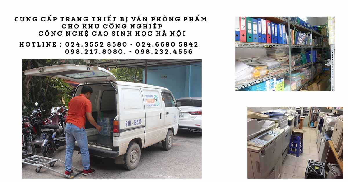 Cung cấp trang thiết bị văn phòng phẩm cho khu công nghiệp công nghệ cao sinh học Hà Nội